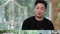 """박현빈, 교통사고 후 정신과 치료…""""다리 잃었다고 생각했다"""""""