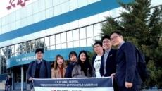 에이치플러스 양지병원, 카자흐서 대규모 '라이브 서저리' 펼쳐