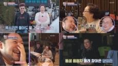 """""""이모 양희은, 방송서 너무 많이 포장""""…양희경 아들 폭탄발언"""