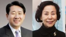 평화한반도 문화인회의 출범…박양우 전 차관, 손숙 등 공동대표