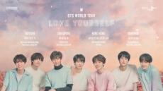 방탄소년단, 대만-싱가포르-홍콩-태국 아시아 4개 지역 'LOVE YOURSELF' 투어 개최