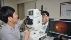 [오늘은 눈의 날 ③] 3대 실명질환, 녹내장ㆍ당뇨망막병증ㆍ황반변성 예방법