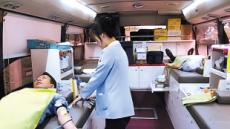 한화손보, 창립 66주년 기념 '헌혈 릴레이 봉사'