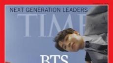 BTS 표지모델 '타임' 아시아판 첫 예약판매분 동났다