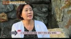 """마이웨이 홍여진, """"남편 빚 갚으려 에로영화 출연""""…이혼후 유방암 걸려"""