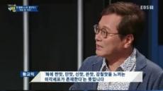 """""""설탕 퍼넣고 괜찮아유 한 사람""""…황교익, 또 백종원 저격"""
