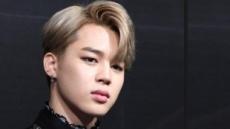 방탄소년단 지민 '컨디션 난조' 영국 유명 토크쇼도 불참