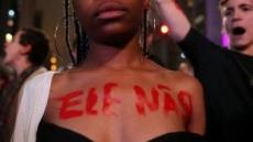[포토뉴스] 브라질·콜럼비아…몸으로 저항하는 여성들