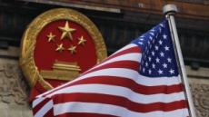 """中 언론, """"중국 스파이, 중간선거에 이용하지 말아라"""""""