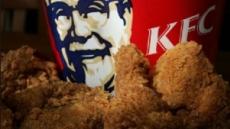닭이 없어서 휴업 들어간 짐바브웨 KFC