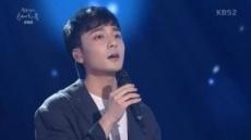로이킴, 팬미팅 수익금 전액 기부 '훈훈'