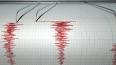 """일본 동부 지바현에 규모 5.3 지진…""""쓰나미 우려 없어"""""""