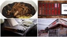 혼밥족까지 공략! 투자 가치 높은 중국집 창업 '북경짜장2900'