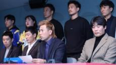 """축구계 선배들 """"경찰 축구단 선발 중단은 일방적 결정…철회하라"""""""
