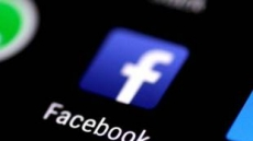 """페이스북 """"2900만명 개인정보 해킹 당해"""""""