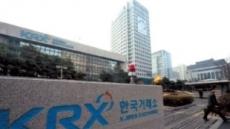 한국거래소, KRX300 레버리지ㆍ선물인버스 ETF 16일 상장