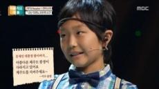 10세 동화작가 전이수, 문 대통령과 편지 주고받은 사연