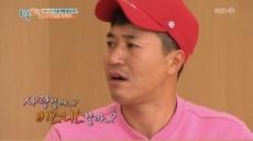 김종민 '황미나 사랑한다' 거짓말…탐지기에 걸린 진실