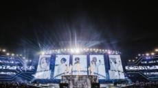 17년 만에 만난 H.O.T. 단독콘서트..10만명의 함성