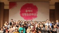 웹툰 '며느라기' 수신지 작가, 청강문화상 수상