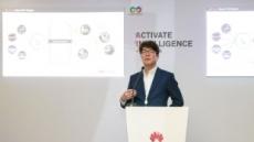 매크로그래프, 한국 기업 유일 '화웨이 커넥트 2018' 초청