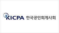 회계사회, 공인회계사 외부감사 행동강령 제정