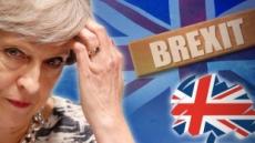 EU-英 브렉시트협상 타결 '막판진통'…17일 EU 정상회의 '분수령'