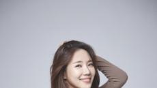 '건강 미인' 박지혜 아나운서의 외도…연예인농구대회 시투한다