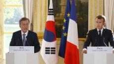 文 대통령·마크롱, 한·프랑스 정상회담 공동선언 [전문]