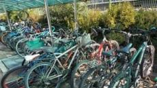 폐자전거만 수북…흉물된 자전거거치대