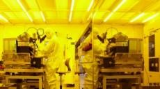 ETRI 반도체 실험실 30주년…파급효과 63조원 달해