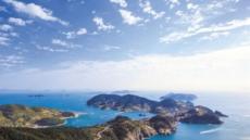 바다가 섬이라면…섬은 알고싶은 욕망을 자극하는 바다, 욕지도