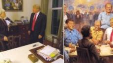 '링컨과 마주앉은' 트럼프 그림 화제