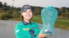 전인지 '철인 3종' UL-LPGA-KB챔피언십 3주 연승?