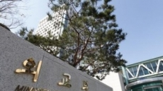 """외교부, '폼페이오 불만표출' 내부문건에 """"확인해줄 수 없다"""""""