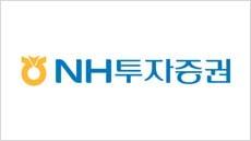 NH투자증권, 한국능률협 고객만족도 증권부문 1위 수상