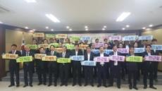울산농협, 전국 동시 조합장공명선거 추진결의대회