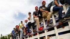 [포토뉴스] '아메리칸 드림' 온두라스 이민자 행렬