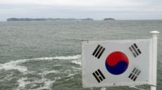 """국방부 """"NLL 비행금지구역 논의, 추후 협의할 일"""""""