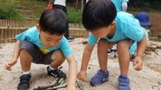 강동구, 유아동네숲터 5곳 조성
