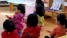 [비리유치원 파장]부실급식ㆍ위생비리 폭로했더니 유치원이 역고소…'내부고발자 보호 시급'