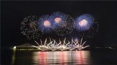 제14회 부산불꽃축제, 시민 참여형 축제로 '활짝'