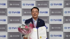 최웅식 시의원, 광역의원 부문 '의정대상' 수상
