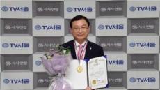 박기열 부의장, '광역의원 의정대상' 수상
