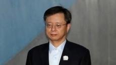 """경찰 """"우병우, 길병원ㆍ현대그룹 수사 청탁으로 10억 챙겨"""""""
