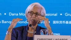 라가르드 IMF 총재, 사우디 투자 포럼 불참