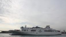 연안여객선 현대화 펀드 1호 선박 떴다…카페리 국내 첫 표준선형 적용
