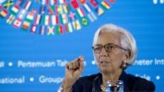 IMF 라가르드 총재도 사우디 미래투자이니셔티브 행사 최종 불참 선언