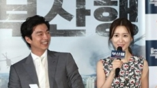 공유ㆍ정유미, 영화 '82년생 김지영'서 또 만난다