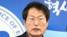 서울시교육청, 학교 밖 청소년에 月 20만원 기본 수당 지원